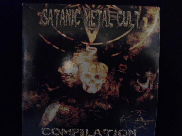 Satanic Metal Cult Compilation