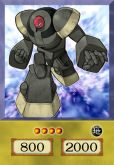 Elemental Hero Clayman