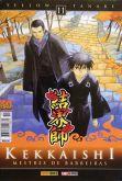 Kekkaishi - Vol. 11