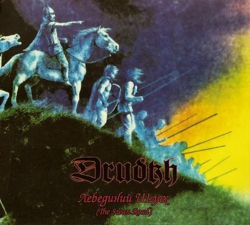 Drudkh - The Swan Road
