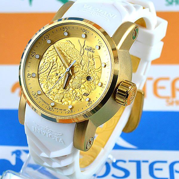 Relógio Invicta Yakuza Dourado Pulseira Branca Masculino à prova D´água ec9c34f314