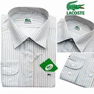 457e98529d1bb Camisa Social Lacoste - Manga Longa - Listrada - marca da moda