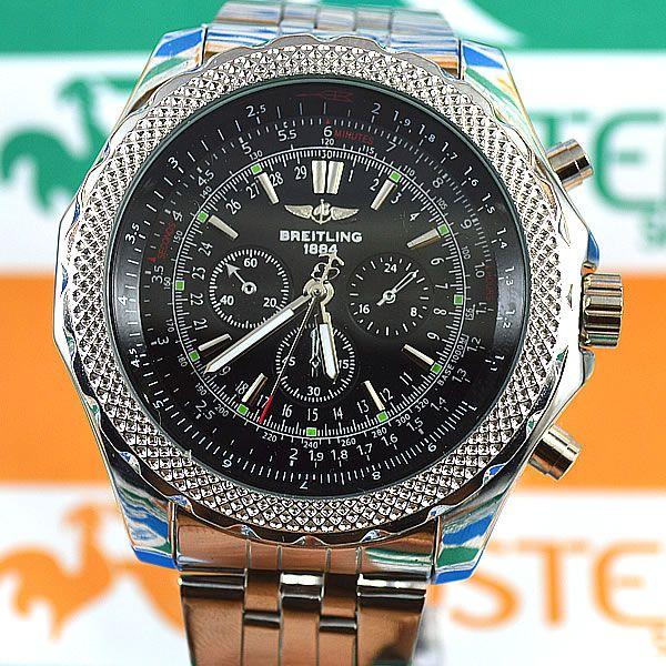 2cd2a64aaea Relógio Breitling for Bentley Prata Fundo Preto Pulseira Aço Masculino À  PROVA D´ÁGUA