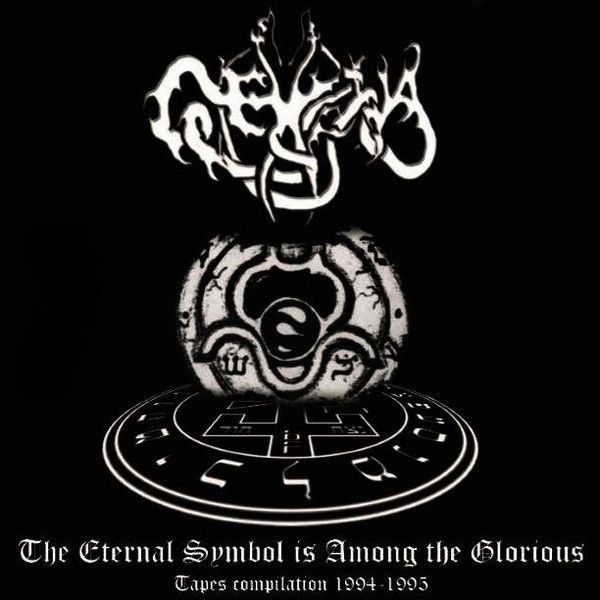 GEHENA - The Eternal Symbol Is Among The Glorious