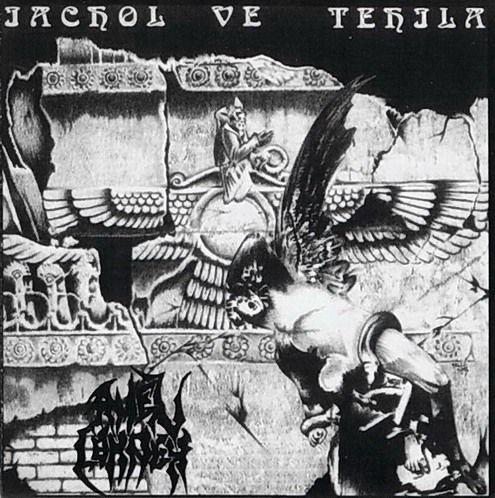 CD - Amen Corner - Jachol Ve Tehila