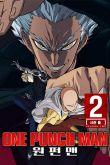 One Punch Man 2 Temporada - Legendado