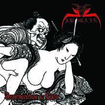 Abigail - Intercourse & Lust
