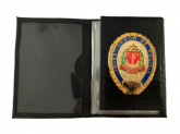 Carteira Investigador de Policia Civil de São Paulo - Brasão Grande