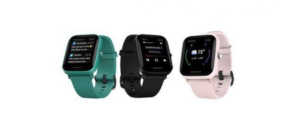 Relógio Xiaomi Amazfit Bip U Pro A2008 Bluetooth / GPS - Rosa