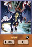 Dragão Explosivo - Exploder Dragon