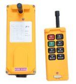 JIC-8 Botoeira sem Fio (Wireless) 8 botões / 6 comandos