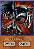 Dragão Metálico Negro de Olhos Vermelhos - Red-Eyes Black Metal Dragon
