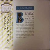 LP 12 - B.B. King ‎– Live At The Regal