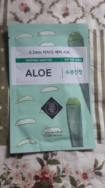 0.2 Therapy Air Mask Aloe 20ml [Etude House]