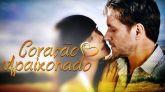 Dvd Novela Coração Apaixonado - Dublada - 16 DVD'S - Frete Gratis