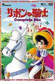 A PRINCESA E O CAVALEIRO リボンの騎士 Ribon no Kishi  Série Animada Completa Dublada