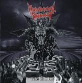 BAD [0029]Hierarchical Punishment - The Choice