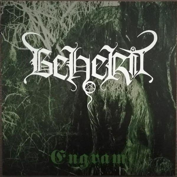 BEHERIT - Engram - CD (Importado)