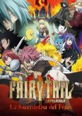 Fairy Tail-Hoou no Miko