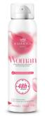 Desodorante Antitranspirante Woman - 48 Horas - Feminino