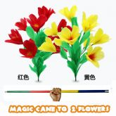Magic Cane to 2 Flowers (bengala para 2 flores #1458