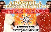 APOSTILA ASSENTAMENTO ORIXÁ XANGÔ