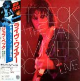 LP 12 - Jeff Beck With The Jan Hammer Group – Live