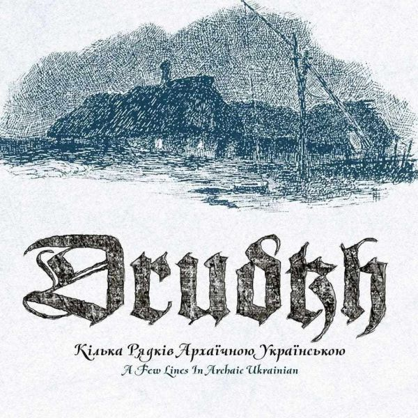 CD Drudkh – A Few Lines in Archaic Ukrainian (Slipcase)