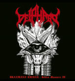DEIPHAGO - BRAZILIAN RITUAL : Bestial Massacre II - LP
