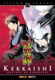 Kekkaishi - Vol. 15