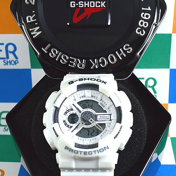 063db9a7db9 Relógio Casio G Shock GA-110 Branco Unissex à prova d´água + Caixa ...