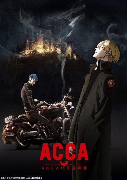 ACCA: 13-ku Kansatsu-ka