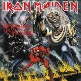 LP 12 - Iron Maiden - The Number of the Beast