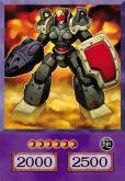 Elemental Hero Rampart Gunne
