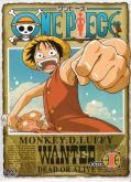 Filmes One Piece