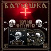 Batushka - Black Liturgy (Digipak CD+DVD)