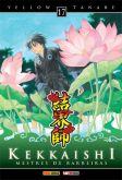 Kekkaishi - Vol. 17