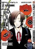 Dawn Tsumetai Te - Vol. 02
