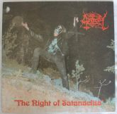 AZAZEL - The Night of Satanachia - LP