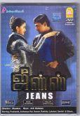 Jeans - Índia, Aishwarya Rai, Importado