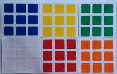 Dayan, Rubik, Shengshou 57mm SEM SELO
