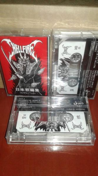 Hellfire - Demonocompilation for Japanesevil
