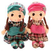Boneca Escocesa