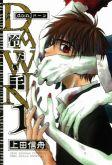 Dawn Tsumetai Te - Vol. 01