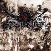 Taekaury – Spirit Of Koguryo - CD