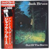 LP 12 - Jack Bruce – Out Of The Storm