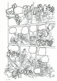 Arte Original, Pág 03 capítulo 06