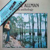 LP 12 - Duane Allman – An Anthology