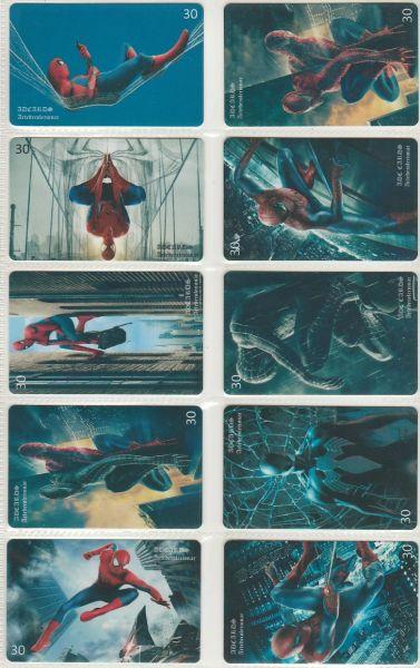 Série Homem aranha I