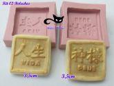 Kit com duas bolachas letras japones Deus/Vida
